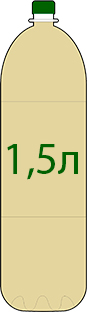 Варианты розлива Экстракта Сапропеля (жидкого ЭС-2): 1,5 литра