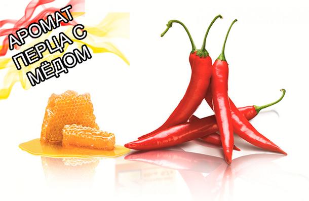 Вкусоароматические композиции на носителях, ароматизаторы пищевые для пищевой промышленности от компании ЗАО Респект - Аромат Перца с мёдом - Вкусо-ароматические добавки, декстроза, мальтодекстрин.