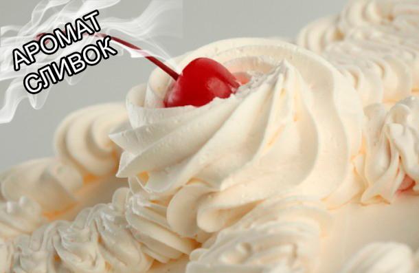 Вкусоароматические композиции на носителях, ароматизаторы пищевые для пищевой промышленности от компании ЗАО Респект - Аромат Сливок - Вкусо-ароматические добавки, декстроза, мальтодекстрин.