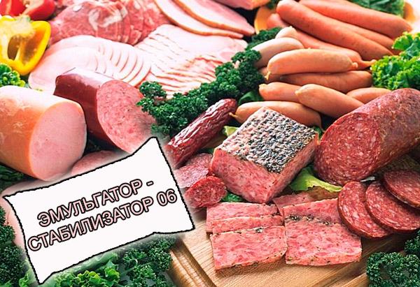 Эмульгаторы и стабилизаторы для мясопереработки и мясных изделий от компании ЗАО Респект - Эмульгатор - стабилизатор 6 для эмульгированных и раструктурированных мясных продуктов - Состав: Лимонная кислота (E-330), животные и растительные белки, стабилизаторы (E-412, E-415), антиоксиданты (E-301, E-316), загустители (E-407, E-425, E-466, E-508), фосфаты (Е-450, E-451), эмульгаторы (E-471, E-472с, E-516, E-401, E-509, E-322), модифицированный крахмал (E-1422).