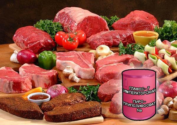 Фосфатные смеси для мяса и мясной промышленности от компании ЗАО Респект - Глафос - 7 Императорский - пиро - Триполифосфат Na - Универсальная смесь фосфатов прежде всего для рассолов, а так же для всех видов колбасных и мясных изделий