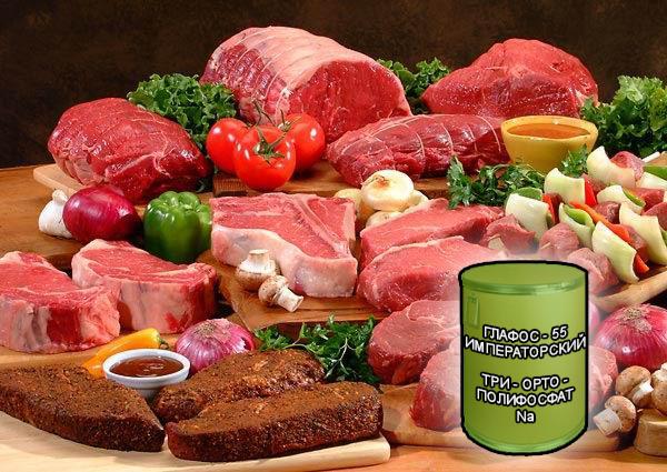 Фосфатные смеси для мяса и мясной промышленности от компании ЗАО Респект - Глафос - 55 Императорский - три - орто - полифосфат Na - Недорогая универсальная смесь для всех видов мясной продукции, предпочтительно для жирного мясного сырья и мяса птицы
