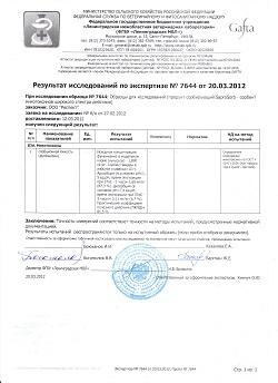 Результат исследования кормовой добавки для животных сорбента/адсорбента Сапросорб Saprosorb на сорбцию Фумонизина