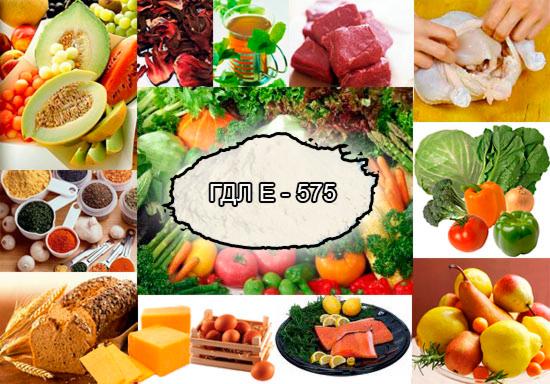 ГДЛ от компании ЗАО Респект для пищевой промышленности