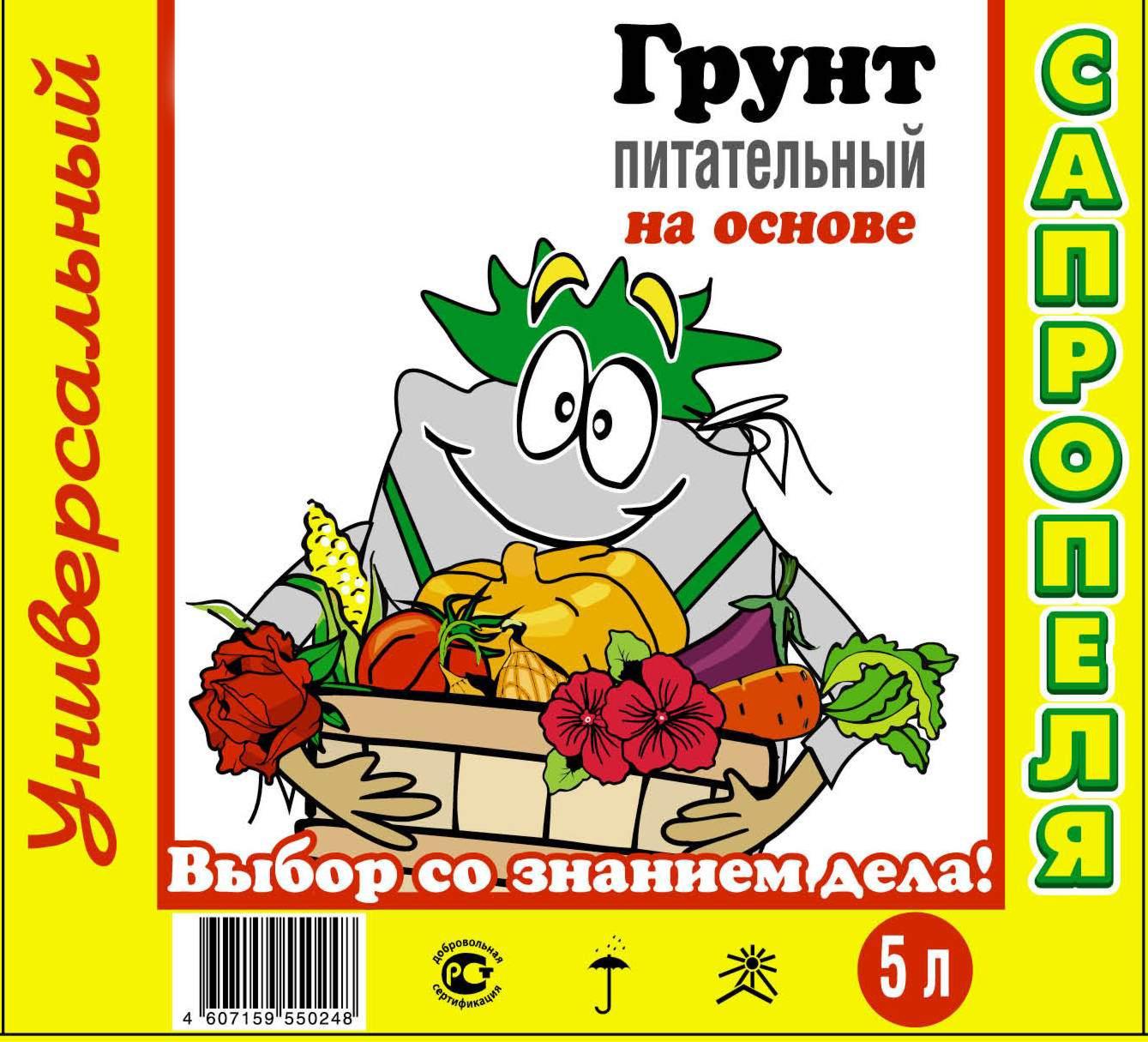 Сапропелевые грунты для растениеводства, садоводства от компании ЗАО Респект - Грунт универсальный