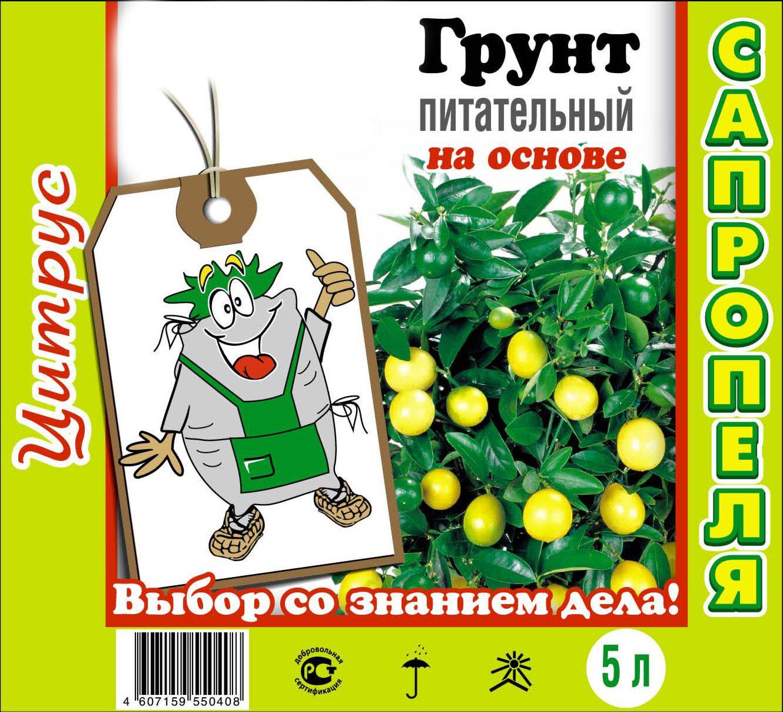 Сапропелевые грунты для растениеводства, садоводства от компании ЗАО Респект - Грунт Цитрус