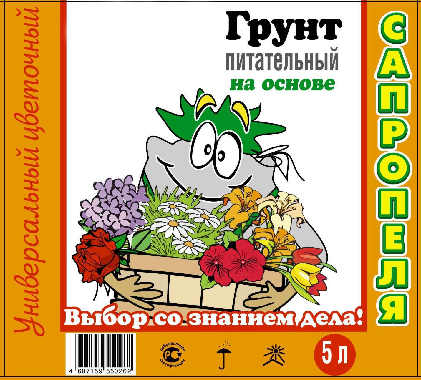 Сапропелевые грунты для растениеводства, садоводства от компании ЗАО Респект - Грунт универсальный цветочный