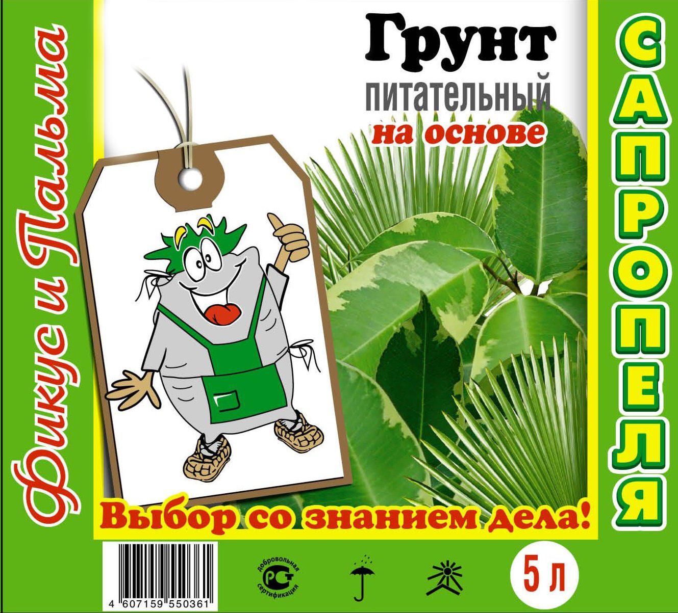 Сапропелевые грунты для растениеводства, садоводства от компании ЗАО Респект - Грунт Фикус и пальма