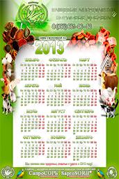 Календарь 2013 ЗАО РЕСПЕКТ