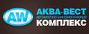 Аква-Вест, шиномонтаж, мойка, балансировка, автотехцентр круглосуточно!