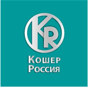 Департамент Кошрута России, Сапросорб единственная в мире кошерная кормовая добавка