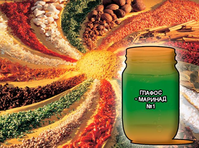 Смеси специй от компании респект для мяса, сухая основа для производства маринованых мясных изделий и полуфабрикатов из мяса говядины, свинины, индейки и птицы - Глафос-маринад №1 БАЗОВЫЙ Фосфаты (E-450, E-451), цитраты (E-331), лимонная кислота (E-330), диацетат Na (E-262), эриторбат Na (E-316), усилитель вкуса (E-621), сахара, соль. 350 + 4 л воды БАЗОВЫЙ + СПЕЦИИ Фосфаты (E-450, E-451), цитраты (E-331), лимонная кислота (E-330), диацетат Na (E-262), эриторбат Na (E-316), усилитель вкуса (E-621), сахара, соль и специи. 400 + 4 л воды БАЗОВЫЙ + ФЕРМЕНТЫ Фосфаты (E-450, E-451), цитраты (E-331), лимонная кислота (E-330), диацетат Na (E-262), эриторбат Na (E-316), ферменты, усилитель вкуса (E-621), сахара, соль. 300 + 4 л воды БАЗОВЫЙ + ФЕРМЕНТЫ + СПЕЦИИ Фосфаты (E-450, E-451), цитраты (E-331), лимонная кислота (E-330), диацетат Na (E-262), эриторбат Na (E-316), ферменты, усилитель вкуса (E-621), сахара, соль и специи 500 + 4 л воды