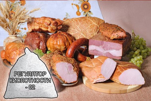 Регуляторы кислотности для мяса и мясопереработки от компании ЗАО Респект - Регулятор кислотности 02 - Смесь регуляторов кислотности, стабилизаторов, редуцированных сахаров, комплексо и цвето образователей - Рекомендован для применения при производстве вареных, копченых, полукопченых колбасных изделий и деликатесных мясных изделиях. Для регулирования pH и цветообразования - Регуляторы кислотности (Е-316, Е-330, Е-575), аскорбинаты (Е-301), стабилизатор(Е-450), трилон Б, редуцированные сахара