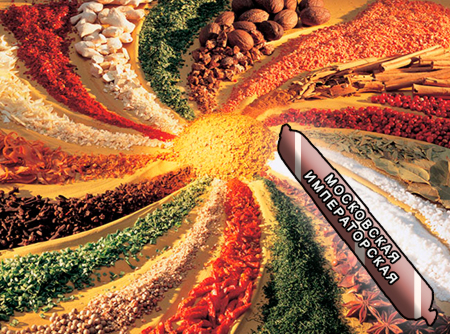 Смеси специй для мясной промышленности от компании Респект - Колбаса Московская Императорская, Смеси натуральных специй, их масел и экстрактов: черного и белого перца, мускатного ореха, кардамона; декстроза, усилители вкуса (Е-621; Е-627; Е-631)