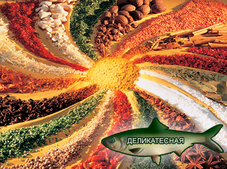 Смеси специй для рыбы от компании ЗАО Респект - декоративные спеси для обсыпок, Смесь пряных трав: базилика, укропа