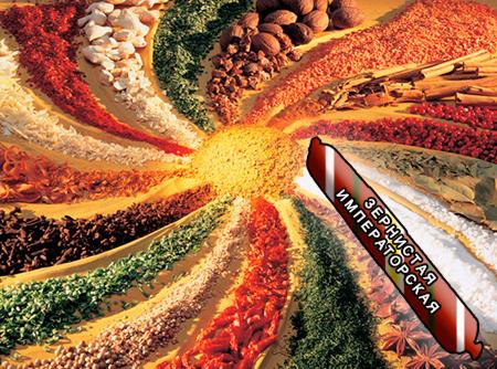 Смеси специй для мясной промышленности от компании Респект - Колбаса зернистая Императорская, Смеси натуральных специй, их масел и экстрактов: черного, белого и красного перца, чеснока; декстроза, усилители вкуса (Е-621; Е-627; Е-631)