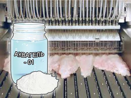 Гель - желирующие смеси и стабилизаторы для мясопереработки от компании ЗАО Респект - Аквагель - 01 - состав Рафинированный каппа-каррагинан (E-407), загуститель (E-508), молочные белки, молочный сахар, мальтодекстрин.